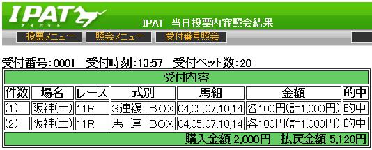 20141004hansin11