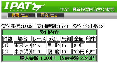 20141013tokyo11