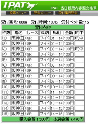 20141214hansin8