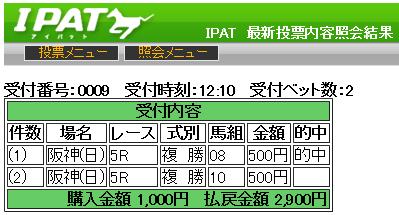 20150405hansin5