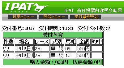 20150405nakayama2