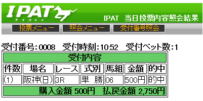 20150419hansin3