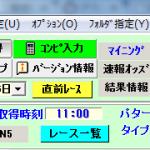 ダークサイドロジックがいきなりワイド7000円の的中でした。