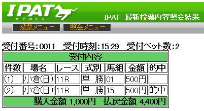20150809kokura11