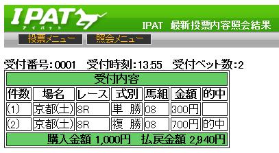 20151107kyoto8