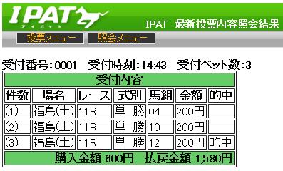 20151114hukusima11