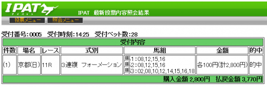 20151115kyoto11