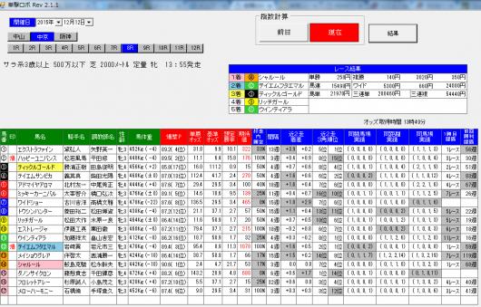 単撃ロボ1212-4