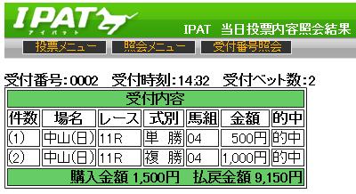 20160117nakayama11