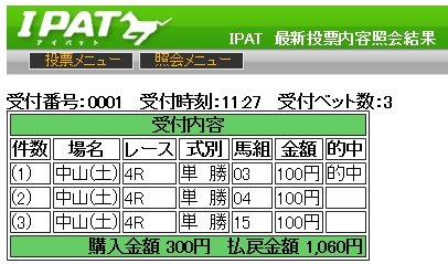 20160123nakayama4