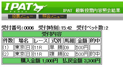 20160131tokyo11