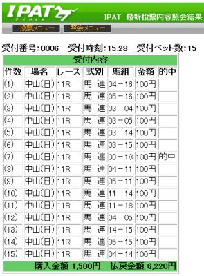 20160417nakayama11d