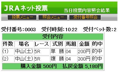 20170107nakayama5