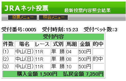 20170122nakayama11