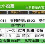 クイーンステークスはKISAIセレクトの単勝狙いがベストでした。