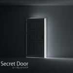 シークレットドアが単勝3340円をズバリ的中!爆発力あります。